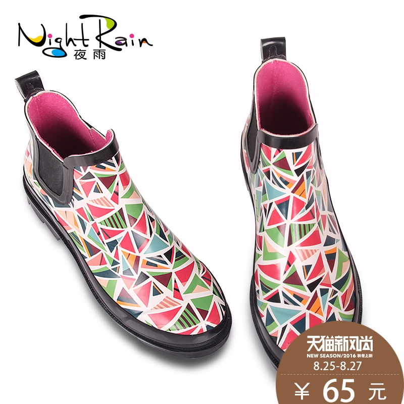 Summer rain boots female duantong rain boots girls student shoes slip overshoes water shoes ladies shoes spring and autumn adult