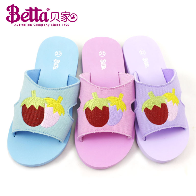 Summer sandals comfortable sandals and slippers children boys and girls cute strawberry vitality flat slippers slip summer beach season