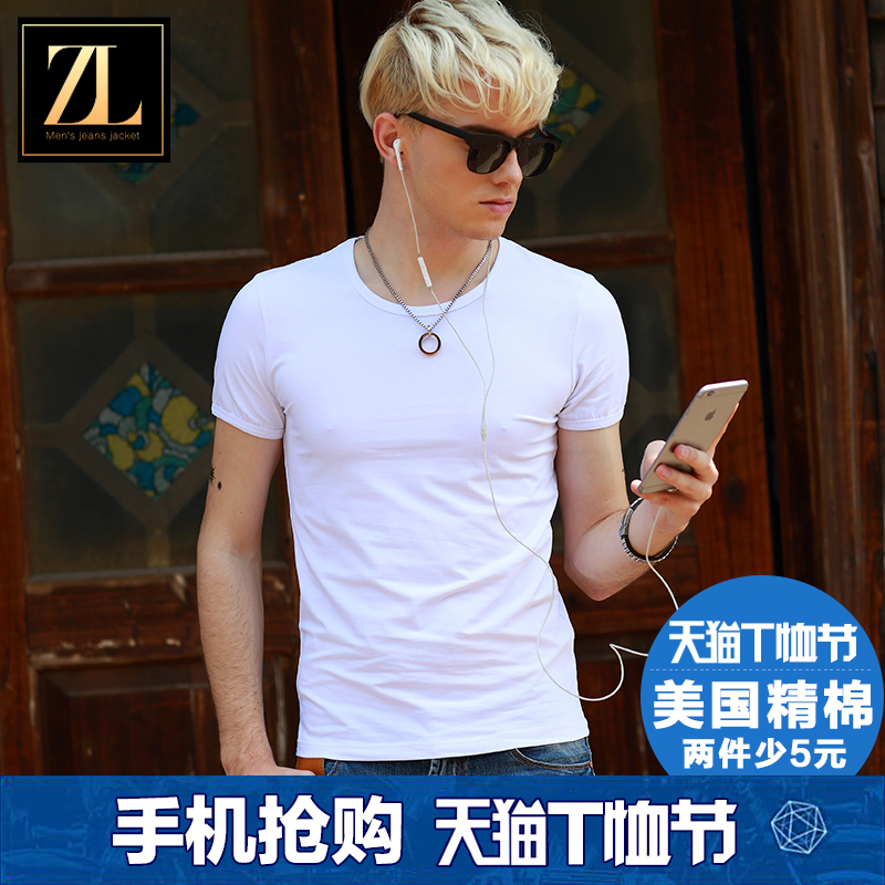 Summer t-shirt men short sleeve solid color simple round neck slim white men loose big yards pure black primer shirt tide