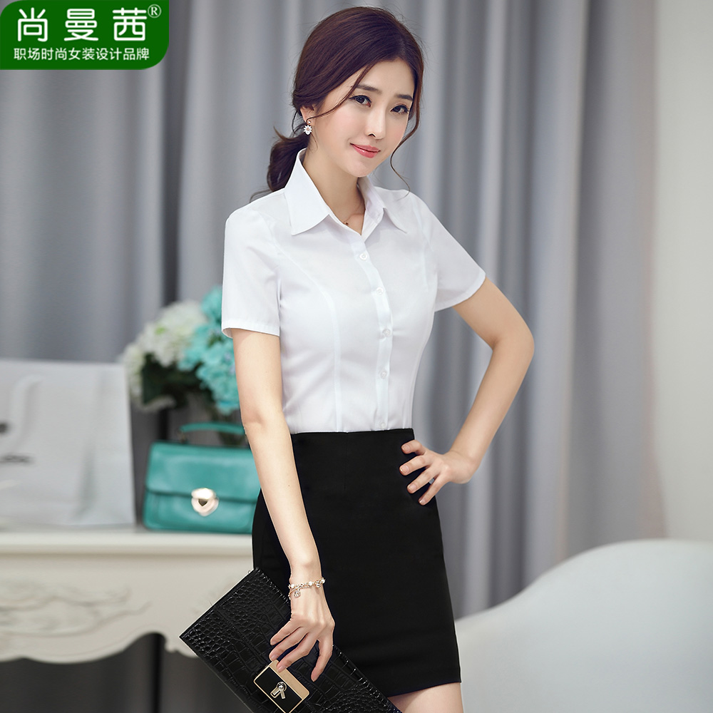 6645412aea01 Get Quotations · Summer wear women s suits slim short sleeve white shirt  skirt suits overalls tooling shirt front desk