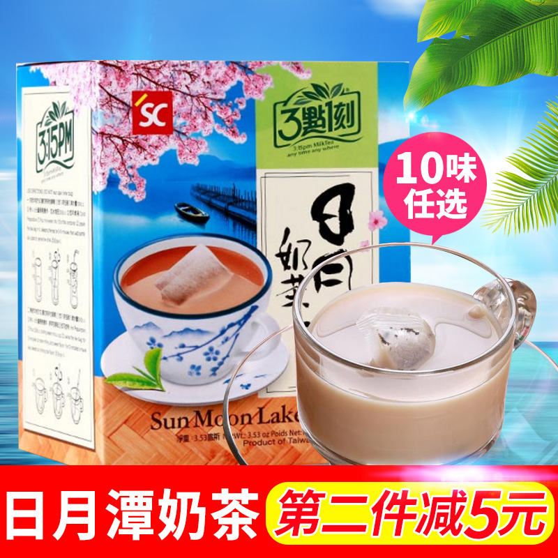 Sun moon tea imported from taiwan quarter past three 03:15 engraved tea bags tea bags 3 points 1 gaba-rg shipping