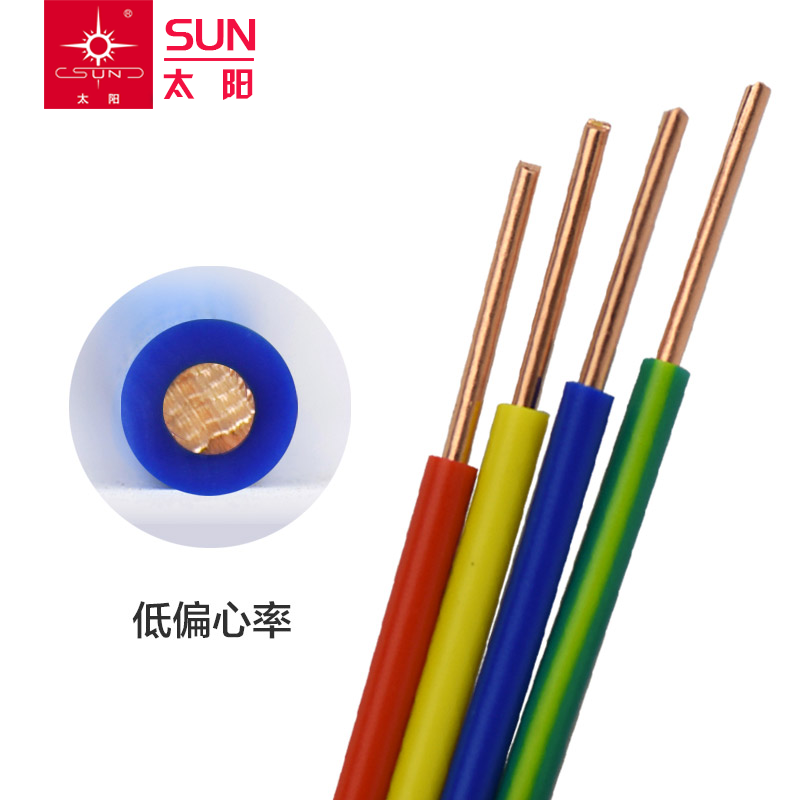 Sun new wdzb zcbv reservation given long line flame retardant wire and cable gb hard wire copper genuine environmental protection