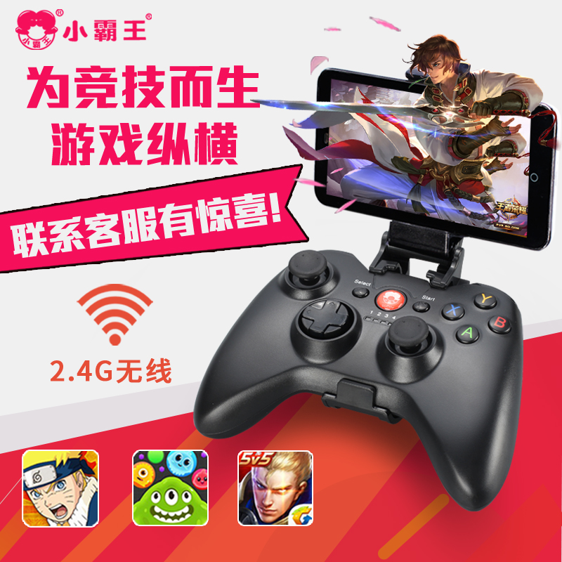 Sundance kid ps-5 wireless gamepad android mobile tablet tv pc cf cross fire king of glory