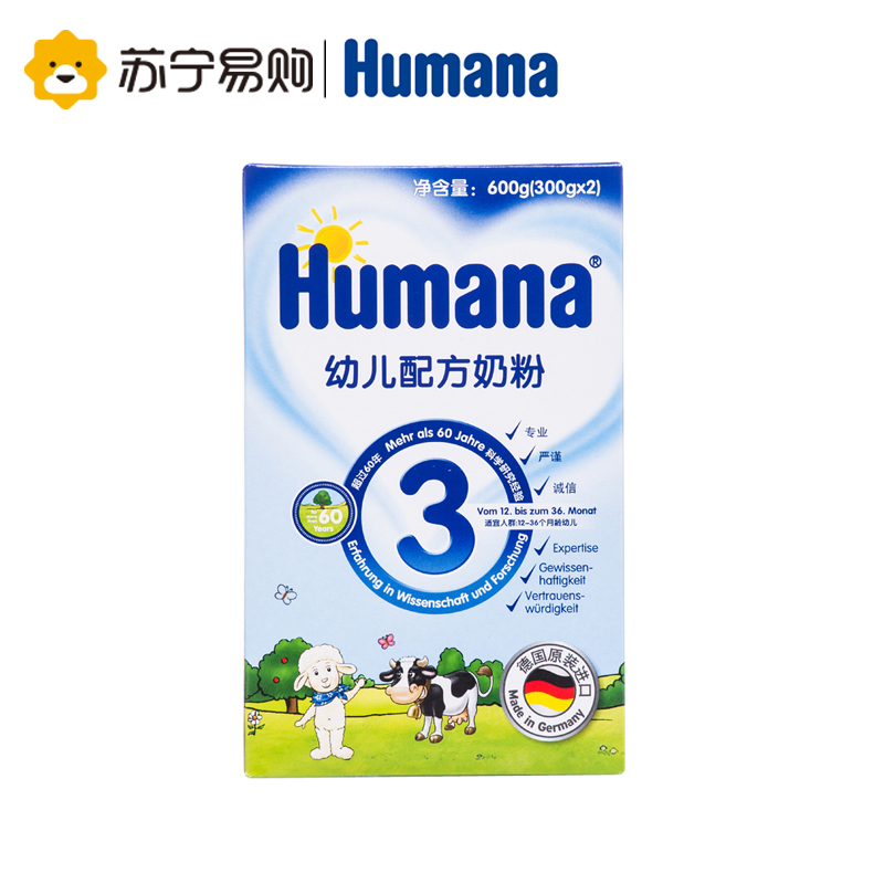 [Suning tesco] humana classic dress paragraph 3 of infant formula milk powder 600g imported from germany