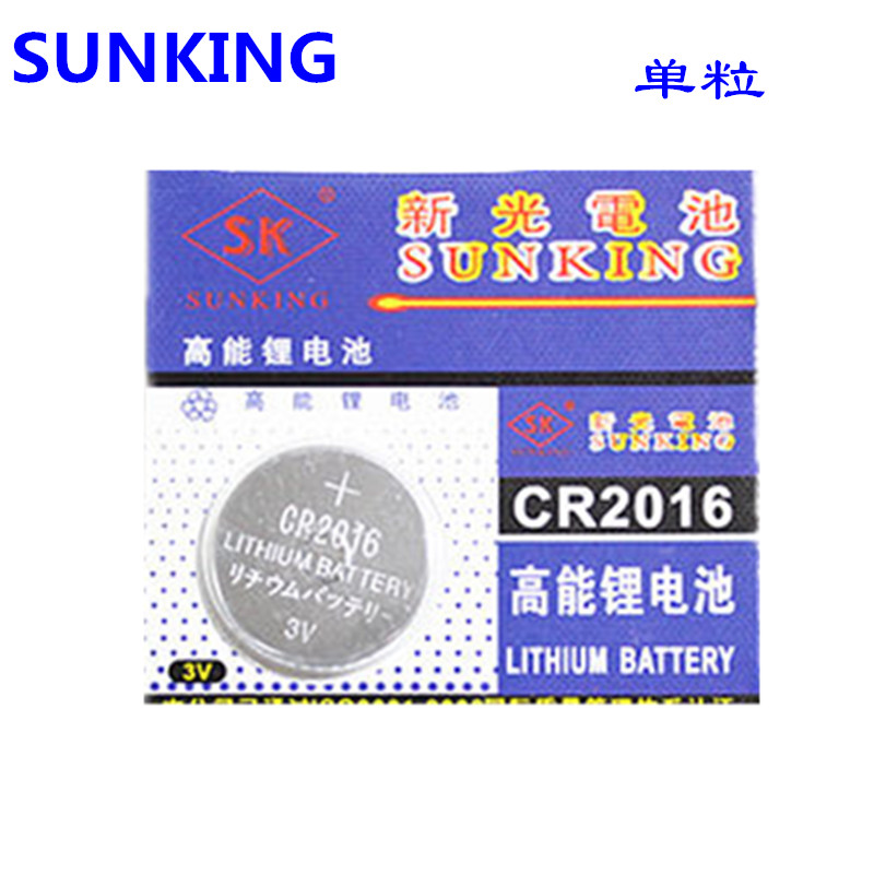 Sunking sunbeam cr2016 lithium coin cell button battery remote control car remote control batteries