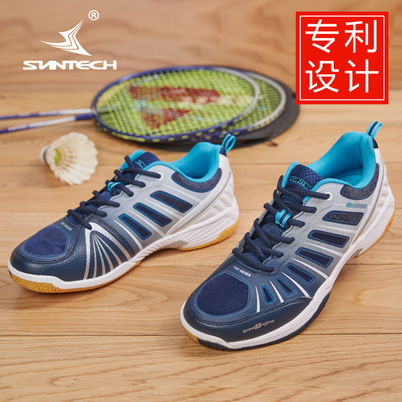Suntech patented design badminton shoes breathable summer shoes for men and women badminton shoes slip resistant damping children
