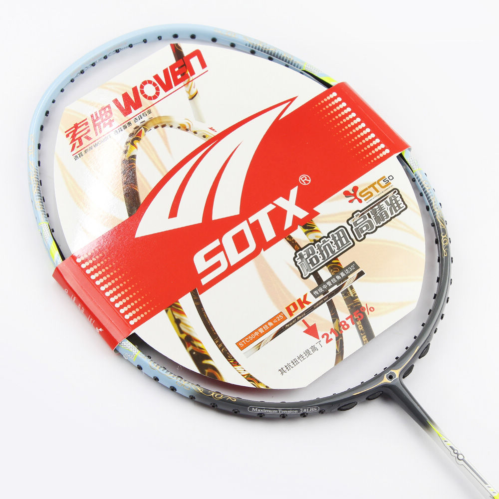 Suo deshi sotx cable card 2013 of the new TN400 wind series badminton racket badminton racket head heavy attack
