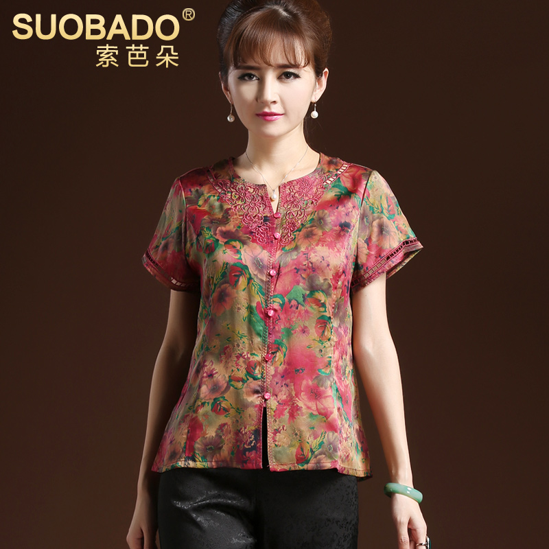 21e54794ef10 Get Quotations · Suoba buttercup silk short sleeve printed silk shirt  middle-aged mother dress shirt silk silk