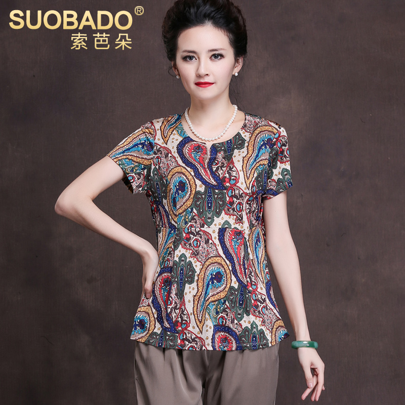 1bf1420df584 Get Quotations · Suoba duo elderly mother dress silk t-shirt silk shirt  color round neck short sleeve