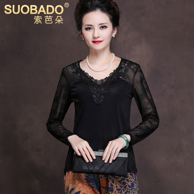 Suoba flower embroidery lace long sleeve knitted silk underwear bottoming shirt