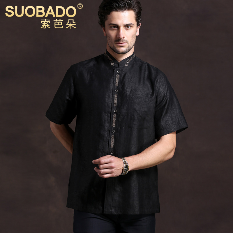 a3a4b6cbb6ec Get Quotations · Suoba flowers for father s day casual embroidered silk  chinese silk silk shirt collar short sleeve men s