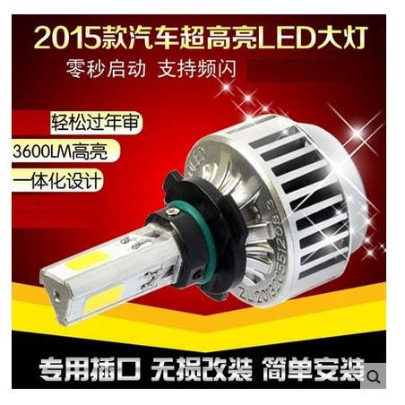 Super bright led car headlight high beam low beam bulb h4 h7 h11 xenon car lights converted 9005 of 9006