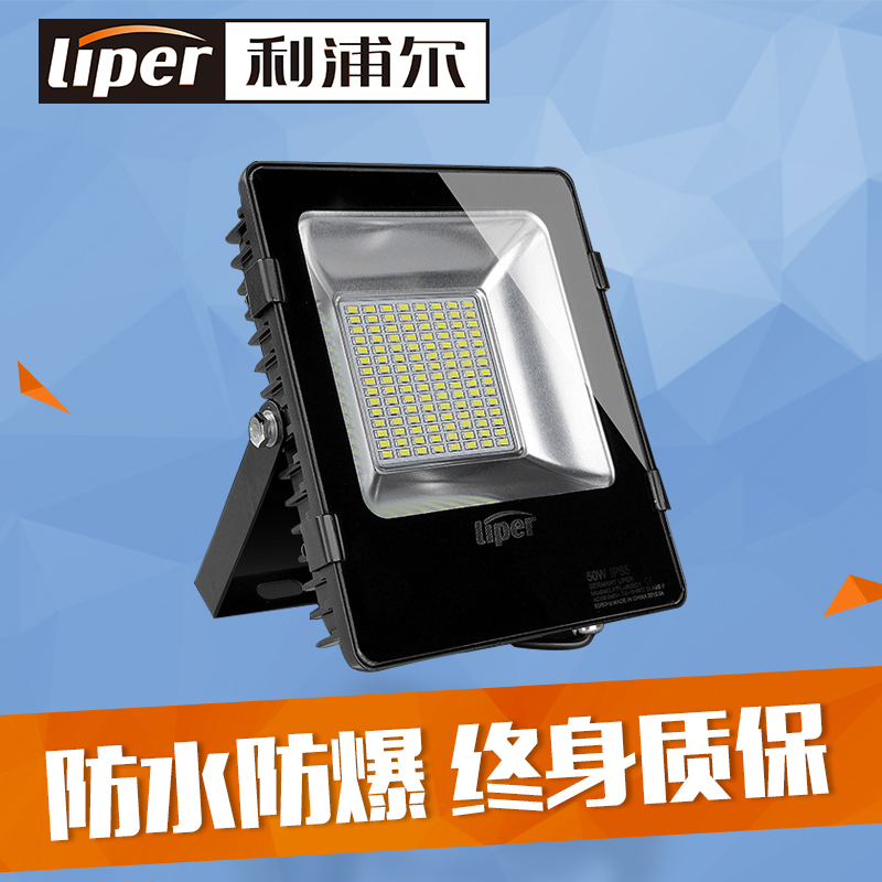 Super bright led flood light waterproof outdoor advertising signs floodlights 100W50W plant room outside courtyard projection lamp