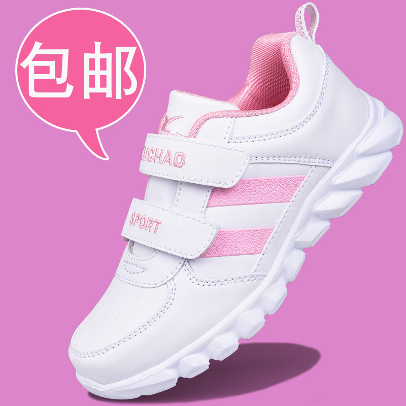 Super cool white female shoes influx of children sports shoes 2016 girls casual shoes student shoes white sneakers shoes