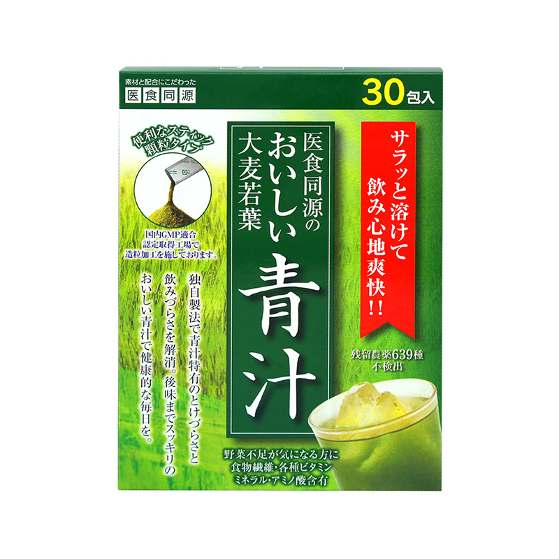[Super fans] isdg yeh barley juice powder 30 bags boxes imported from japan