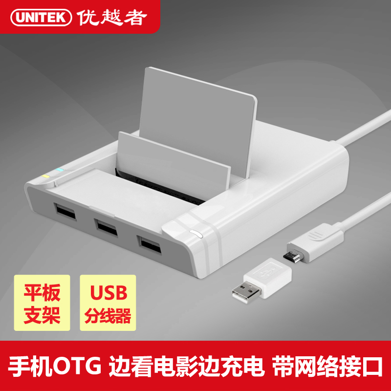 Superior who otg tablet phone otg charging hub otg cable with rj45 ethernet nic adapter charging