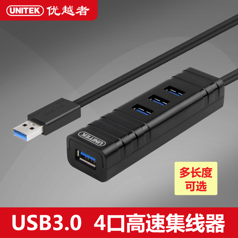 Superior who usb3.0 splitter hub high speed hub delayed more than four computer usb hub port expander