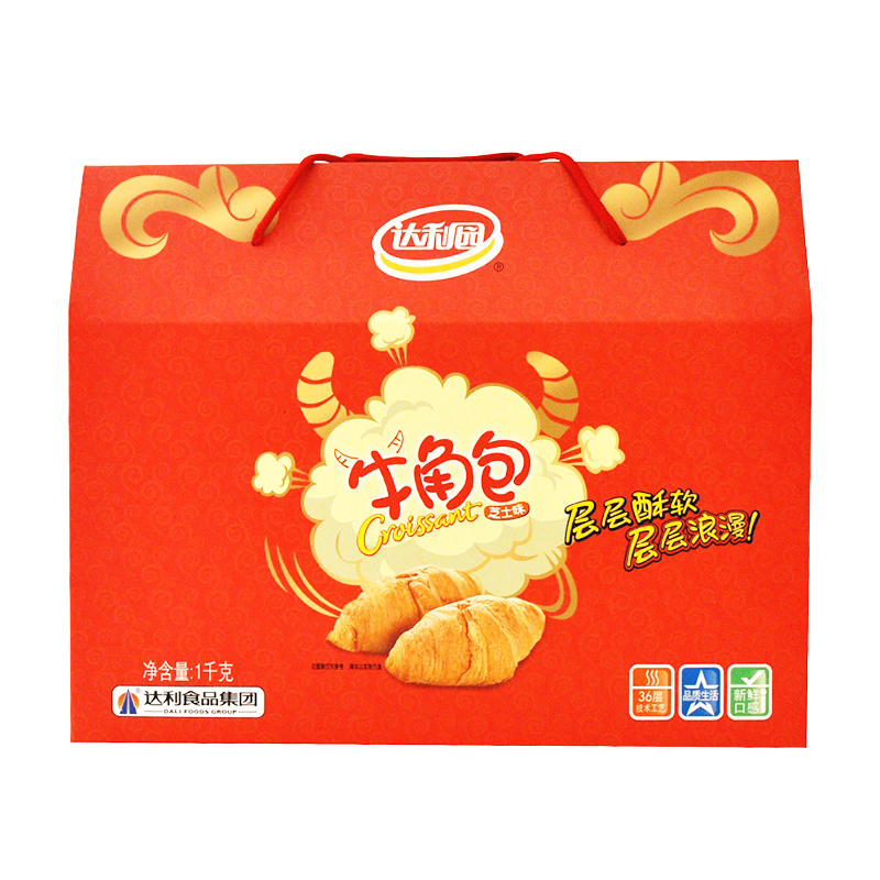 [Supermarket] lynx daly park cheese croissant pastry 1 kg/box cakes soft surface bag festive gift