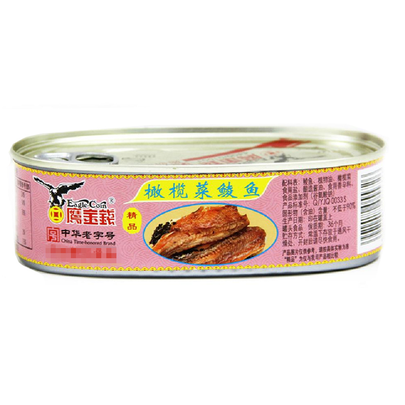 [Supermarket] lynx eagle coin dace canned olive dish 184g delicious convenient instant security
