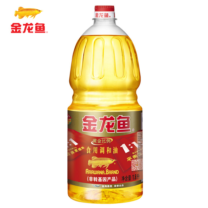 [Supermarket] lynx golden ratio arowana edible oil 1.8l/bottle of cooking oil non genetically modified