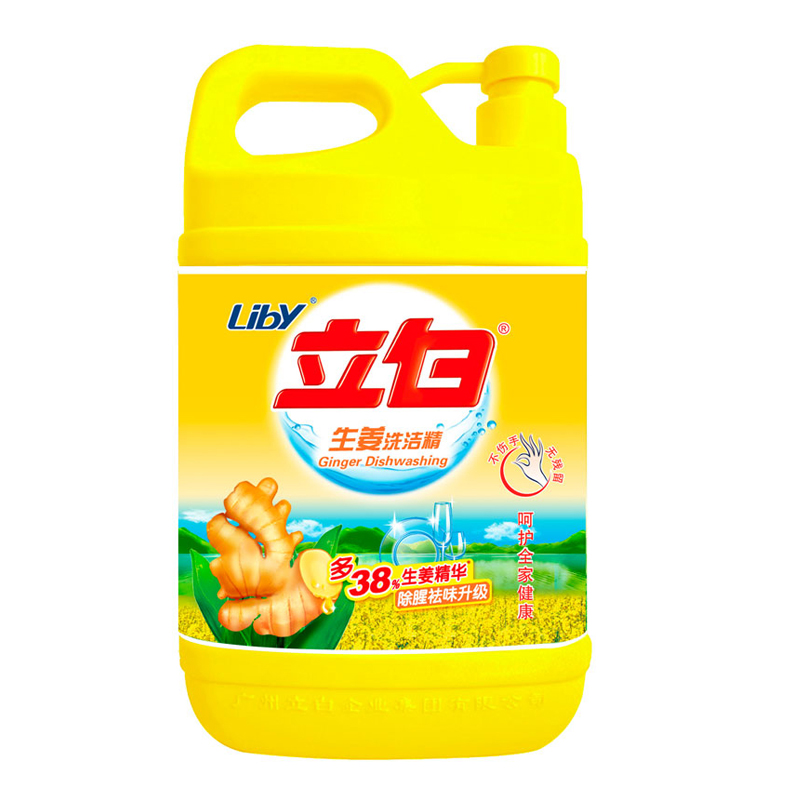 [Supermarket] lynx liby detergent detergent 2kg bottled ginger fishy odor to the oil clean and easy drift