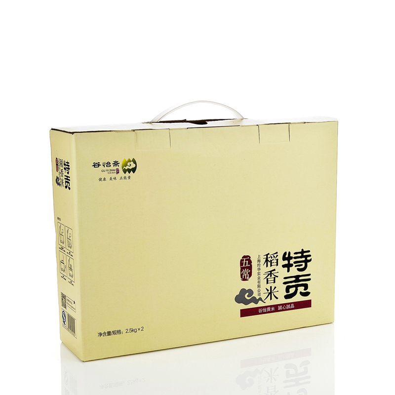 [Supermarket] lynx valley yee chai tegong rice basmati rice 5 kg/box 2014 new rice northeast wuchang rice flower