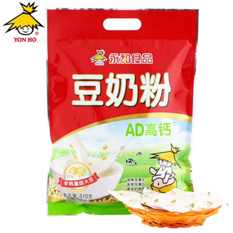 [Supermarket] lynx yonghe food ad calcium soybean milk powder 510g/packet non genetically modified soybean milk powder