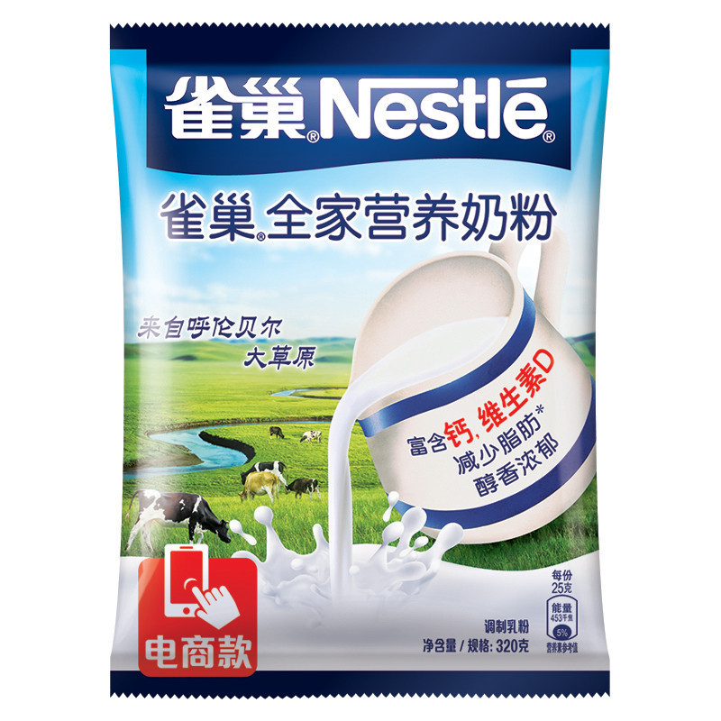 [Supermarket] suning tesco nestle family nutrition milk powder 320g/bag