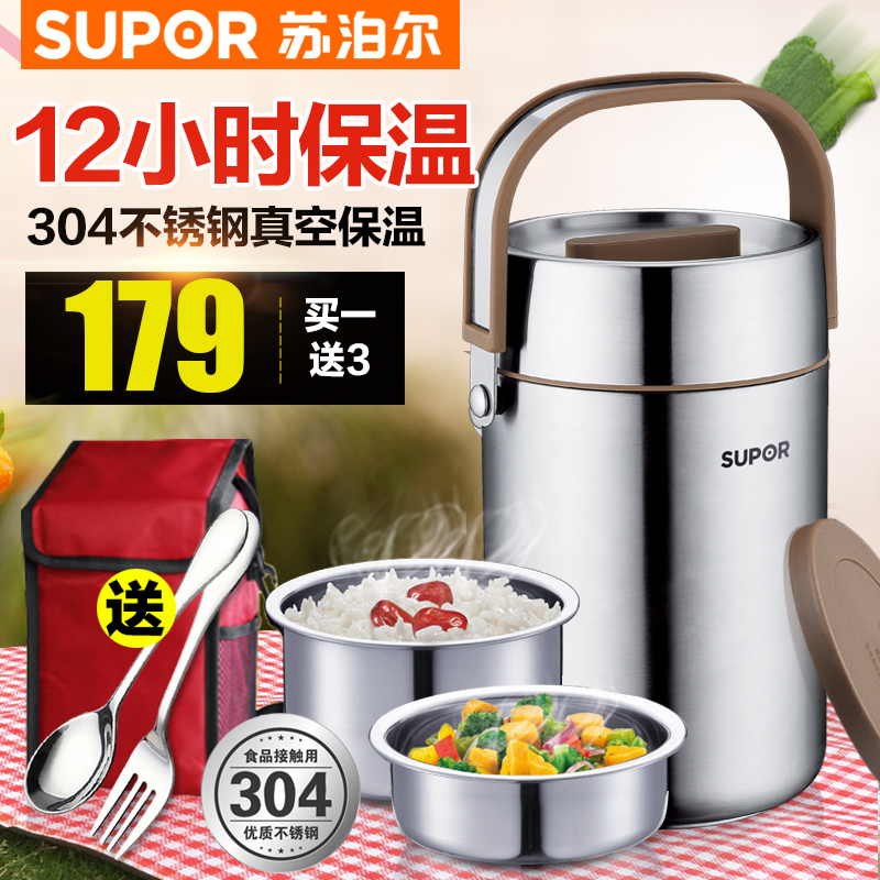 Supor insulation boxes student cooler lunch box stainless steel vacuum insulation mention pot three large capacity