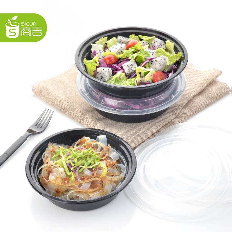 Suppliers kat black american round plastic bowl disposable takeaway packaged snack box with lid thickening wholesale