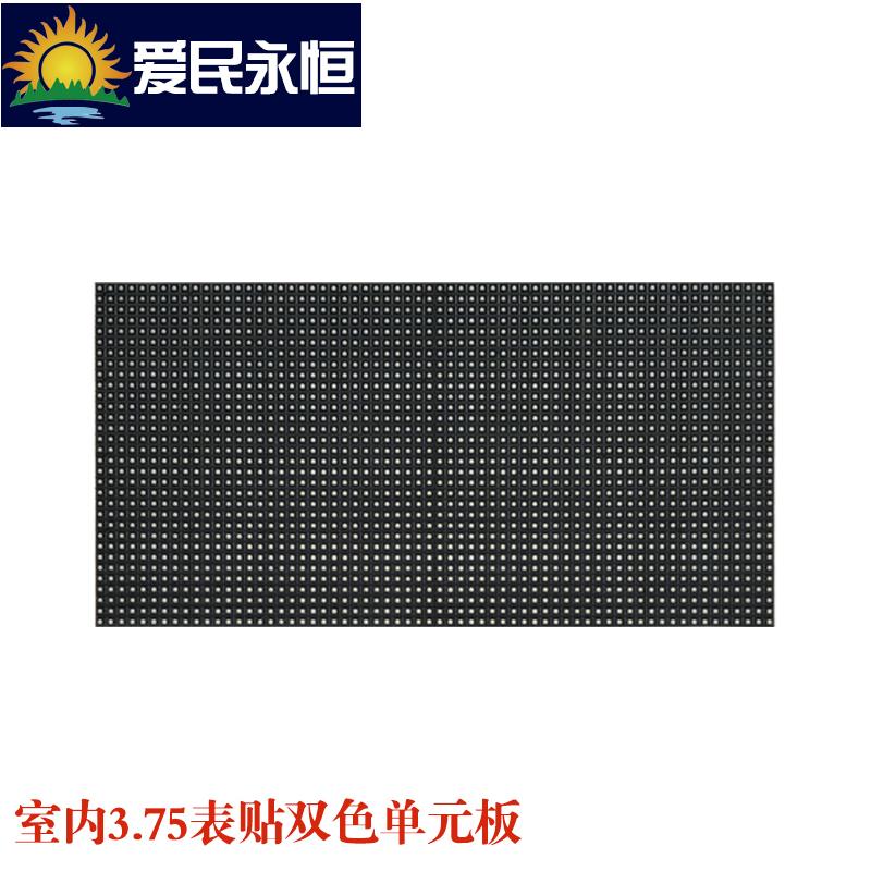 Surface mount color unit board indoor p3.75 indoor indoor led display unit board electronic screen finished