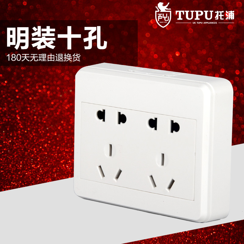 Surface mounted socket panel surface mounted switch socket open wire surface mounted switch socket switch panel two five holes