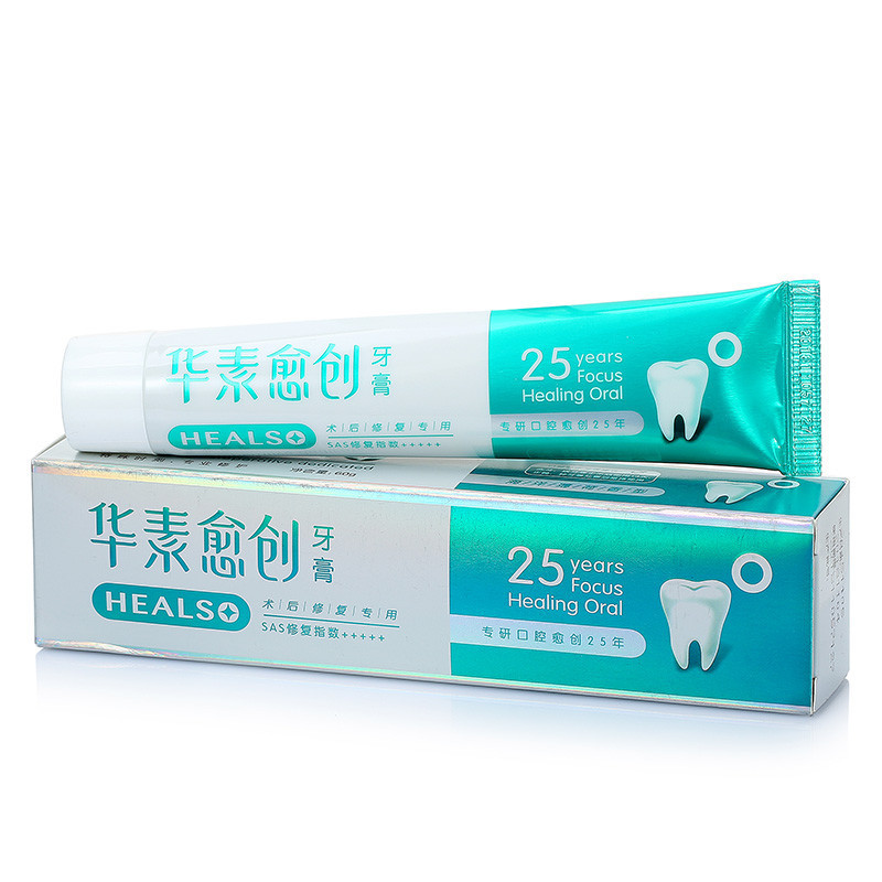 Surgery to repair a dedicated hua su yuchuang toothpaste + + + + + 60g (marine mint flavor)