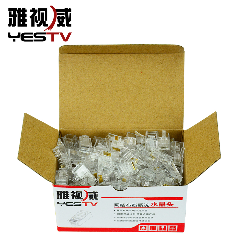 Surveillance camera network over five gigabit six cable rj45 network crystal head rj45 connector 8 p high speed core