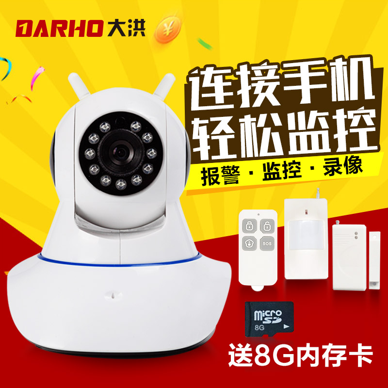 Surveillance camera phone wifi wireless infrared alarm shop burglar alarm home security system