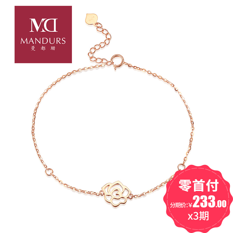 Susan mann were k rose gold bracelet rose gold bracelet personalized fashion tide models female models free shipping new