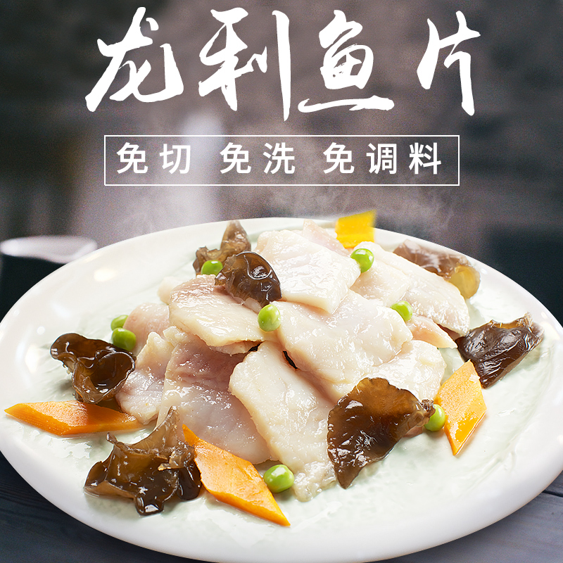 Suzhou bef0re they too good to gaze easy dish flounder fillets frozen food dish semifinished fish betweed private kitchens