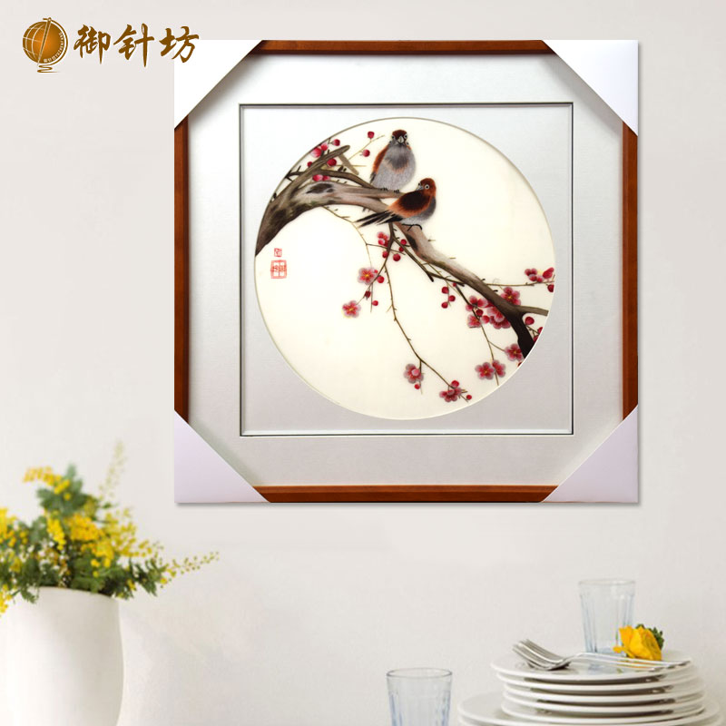 Suzhou embroidery embroidery hand embroidery finished upscale mural paintings of modern chinese style decoration meal office study decorative painting gift