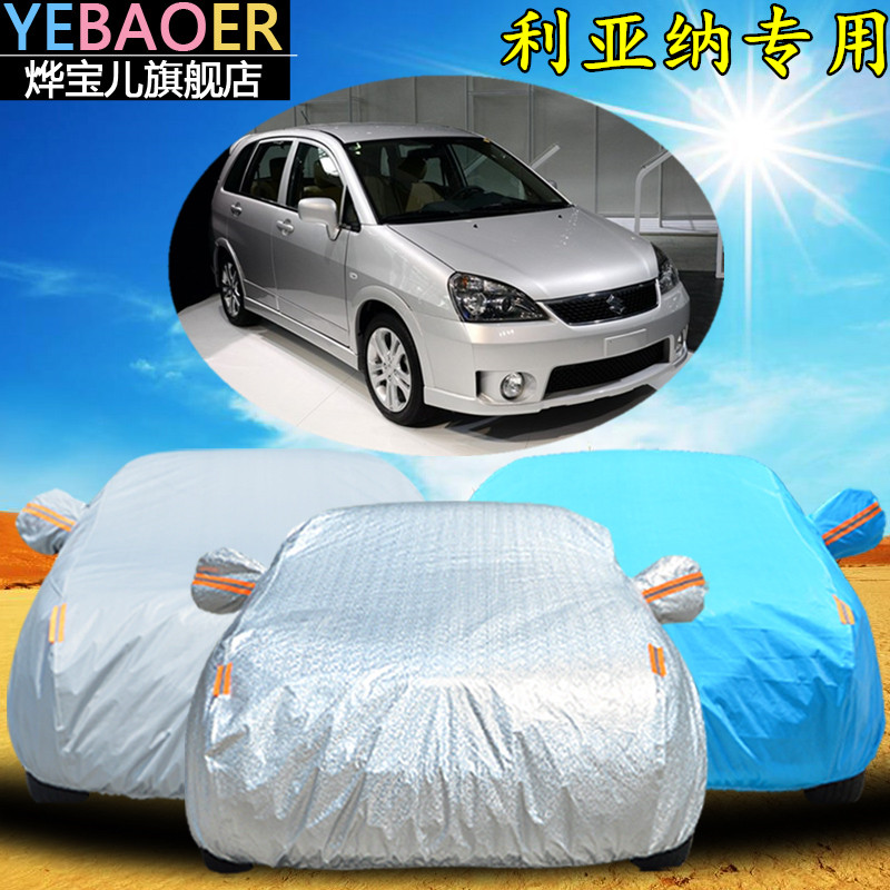 Suzuki liana hatchback special sewing thicker car cover car cover dust sunscreen car hood rain poncho coat burglarproof