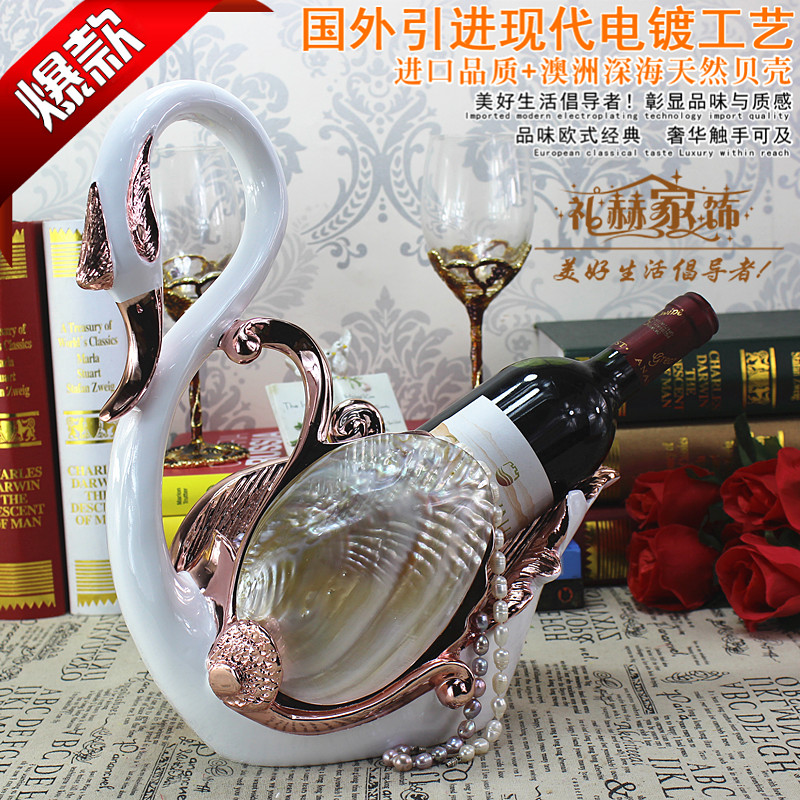 Swan european wine rack shells upscale furnishings and practical gifts crafts ornaments ornaments living room dining