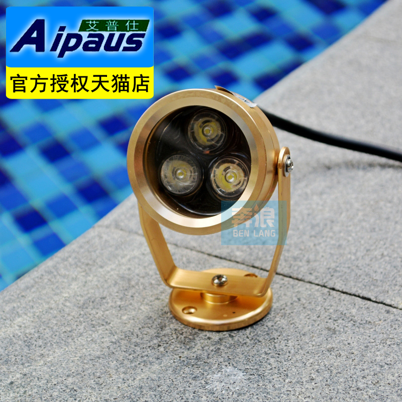 Swimming pool underwater lights waterscape fountain dedicated underwater lights led lights waterscape alf06 landscaping lights security