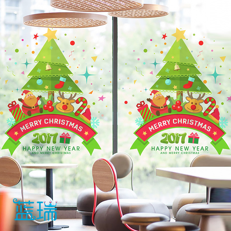 get quotations swiss carnival christmas stickers christmas stickers christmas decorations christmas window film to the glass window door - Christmas Decorative Window Film