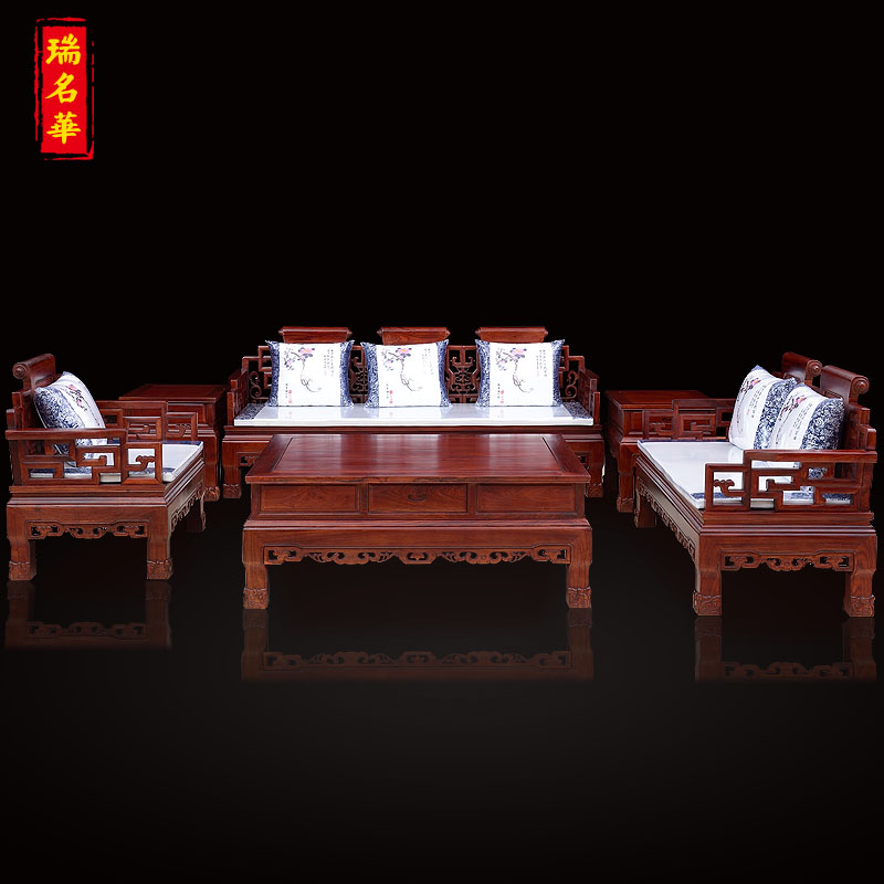 Swiss name chinese furniture mahogany sofa african rosewood sofa wood sofa combination of chinese living room sofa
