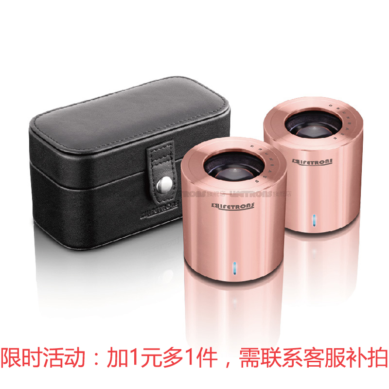 Switzerland lifetrons metal rose gold limited edition lightweight mini speaker apple samsung millet huawei applicable
