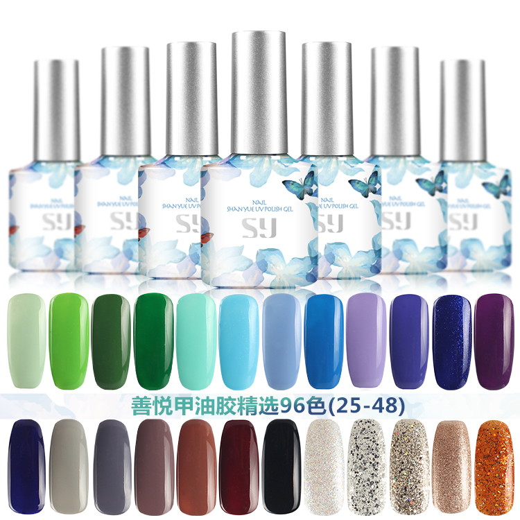 Sy good wyatt phototherapy nail polish removable plastic barbie qq glue uv glue tasteless green nail polish nude color Oil glue