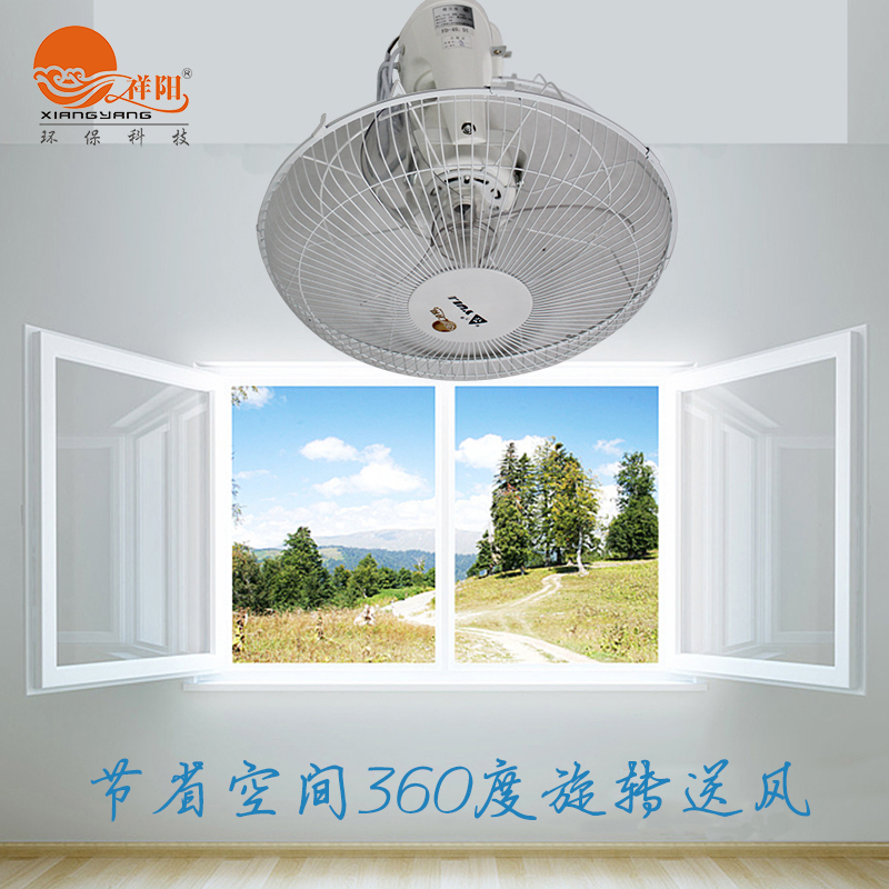 China Top Ceiling Tile China Top Ceiling Tile Shopping Guide At
