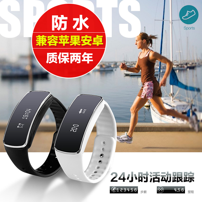 T_2 ios android phone smart bracelet sports bracelet waterproof pedometer running watch gift for men and women health