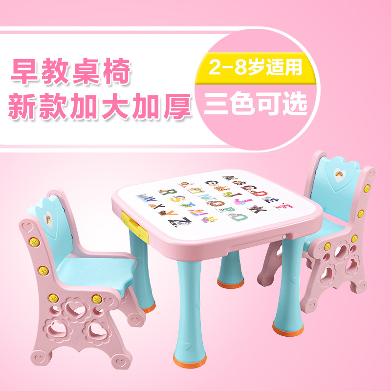 Get Quotations · Tables And Chairs For Children Removable Baby Nursery  Small Desk Study Tables And Chairs Dining Tables