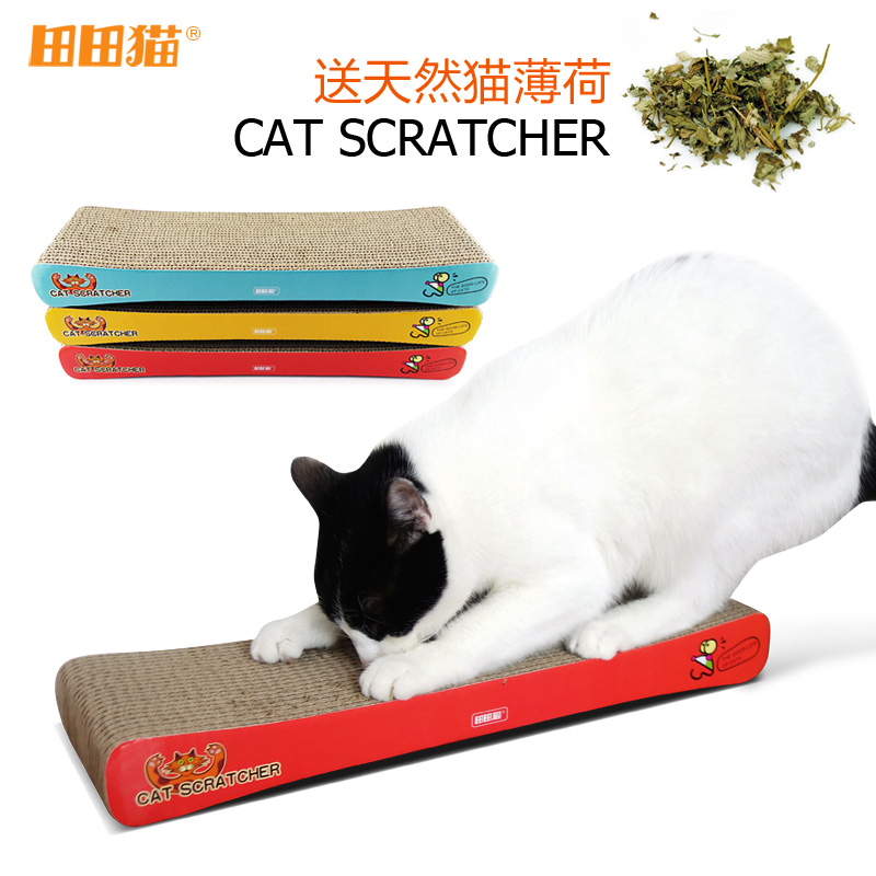 Tada cat cartoon lengthened corrugated scratching cat toy cat claws grinding send catnip board