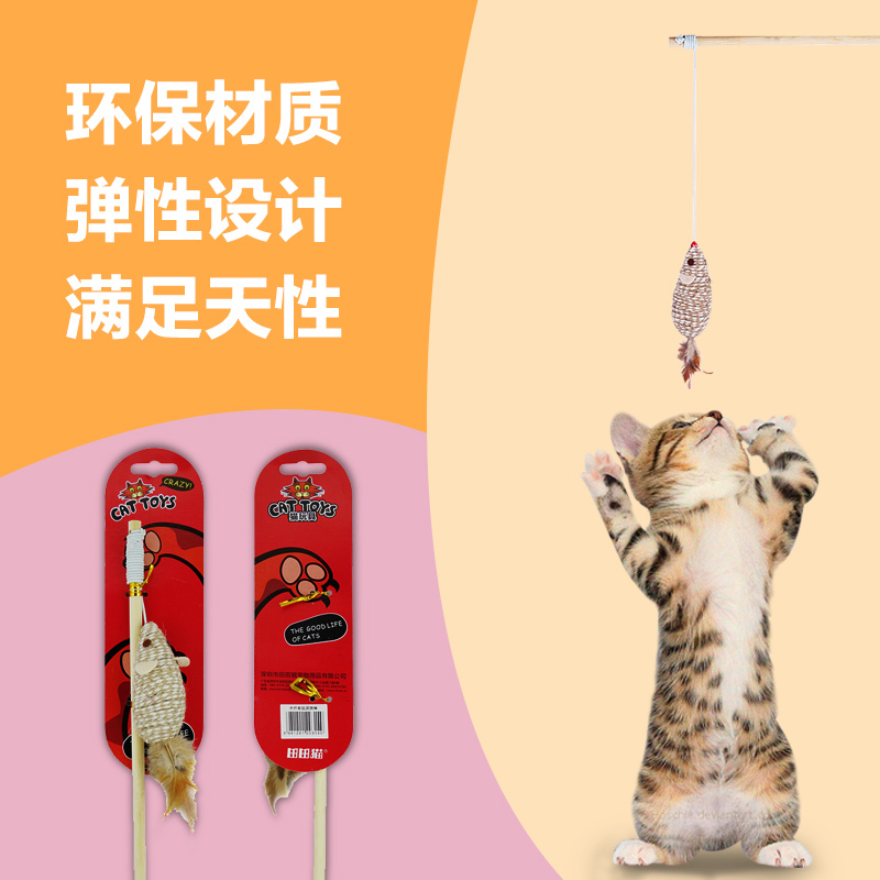 Tada cat pet toys wooden rod rat rod funny cat funny funny cat pole cat stick interactive toys pet cat supplies cat Toys
